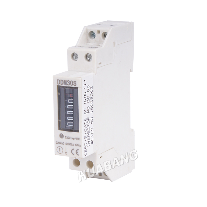 Single Phase Analog Din Rail KWH Meter​-1