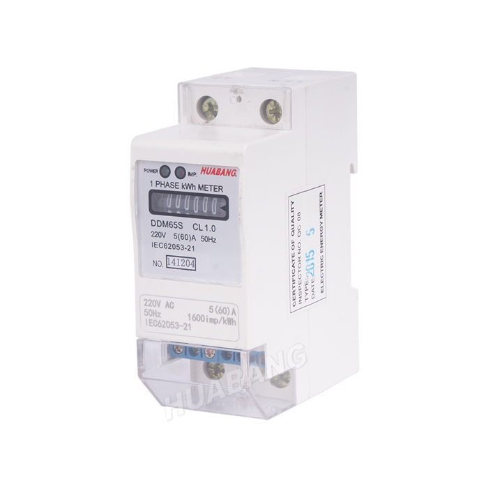 Single Phase 2 Modular Analog Din Rail KWH Meter​ -1