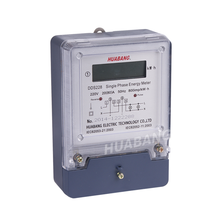 Single Phase LCD Electrcitiy Meter -1