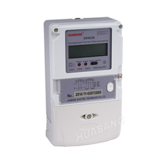 Single Phase Electronic Smart Energy Meter-1