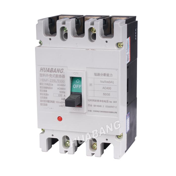 Electric Moulded Case Circuit Breaker MCCB-1