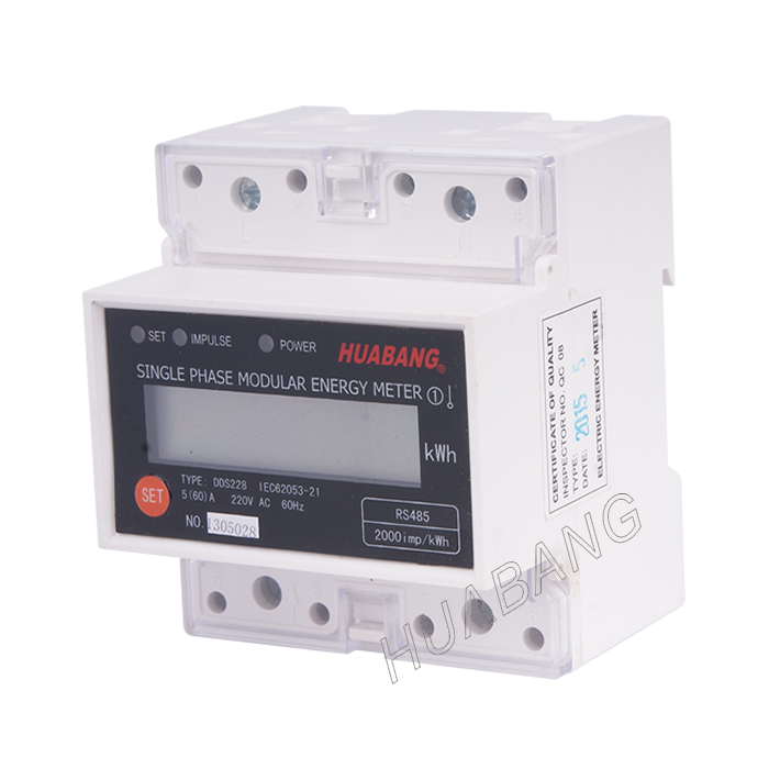 Single Phase Slectable Din Rail KWH Meter​-1