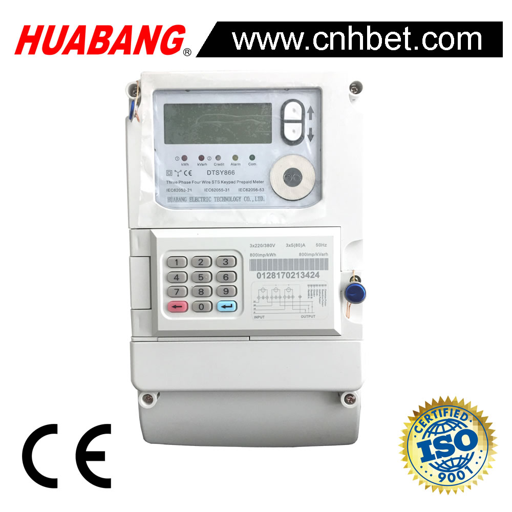 three phsae keypad prepaid meter -1